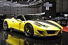 Mansory Siracusa 458 Italia live on the Frankfurt floor [video]